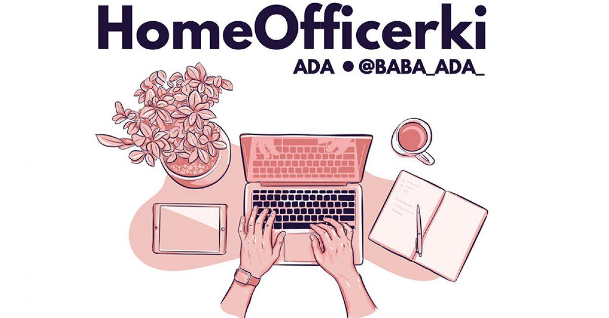 home-officerki-1